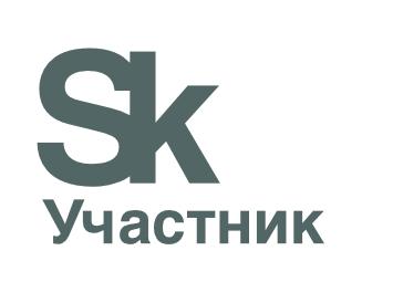 Резиденты Сколково